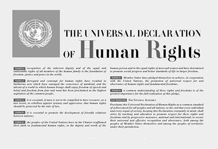 Deklaracija o človekovih pravicah eksena